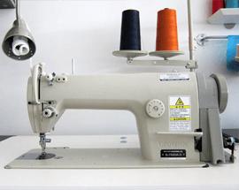 Ремонт швейных машин  в Уфе