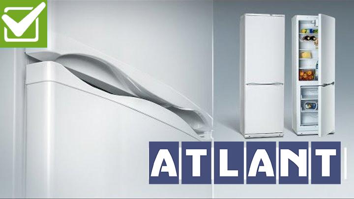 Ремонт холодильников Атлант на дому в Уфе